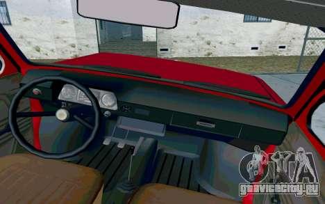 ЗАЗ 968 для GTA San Andreas вид изнутри