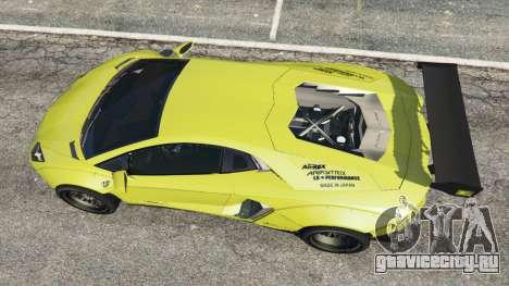 Lamborghini Aventador LP700-4 [LibertyWalk] v1.0 для GTA 5 вид сзади