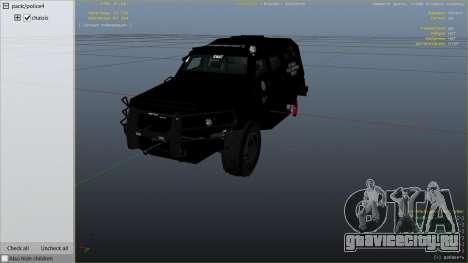 LAPD SWAT Insurgent для GTA 5 вид справа