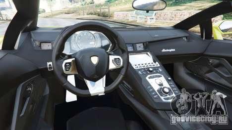 Lamborghini Aventador LP700-4 [LibertyWalk] v1.0 для GTA 5 вид сзади справа