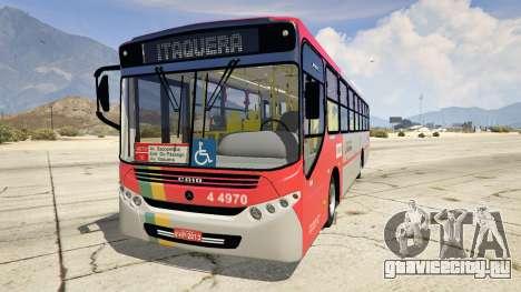 Caio Apache VIP III для GTA 5