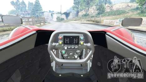 BAC Mono для GTA 5