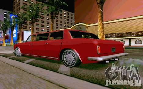 Stafford Limousine v2.0 для GTA San Andreas вид справа