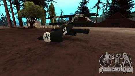 Fokker Dr1 triplane для GTA San Andreas вид изнутри