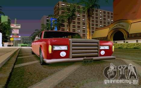 Stafford Limousine v2.0 для GTA San Andreas вид сзади слева
