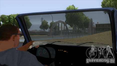 Dacia SuperNova для GTA San Andreas вид изнутри