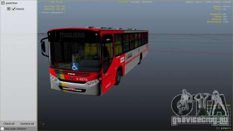 Caio Apache VIP III для GTA 5 вид справа