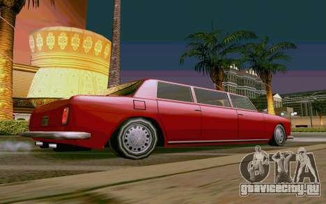 Stafford Limousine v2.0 для GTA San Andreas вид слева
