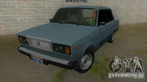 VAZ 2107 v1 для GTA San Andreas