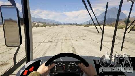 Caio Apache VIP III для GTA 5 вид сзади
