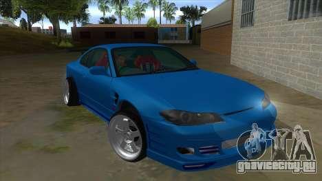 Nissan Silvia S15 326 Power для GTA San Andreas вид сзади