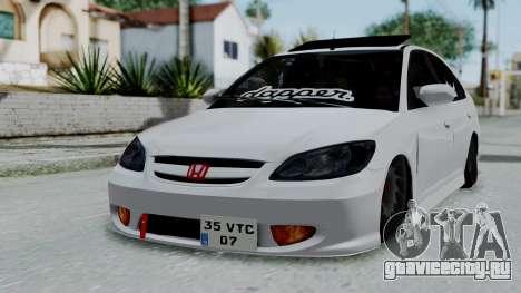 Honda Civic Vtec Special для GTA San Andreas