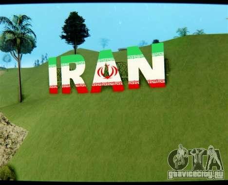 Надпись IRAN вместо Vinewood для GTA San Andreas
