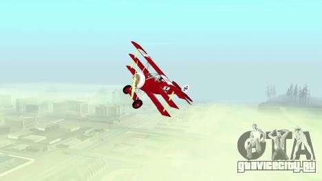 Fokker Dr1 triplane для GTA San Andreas