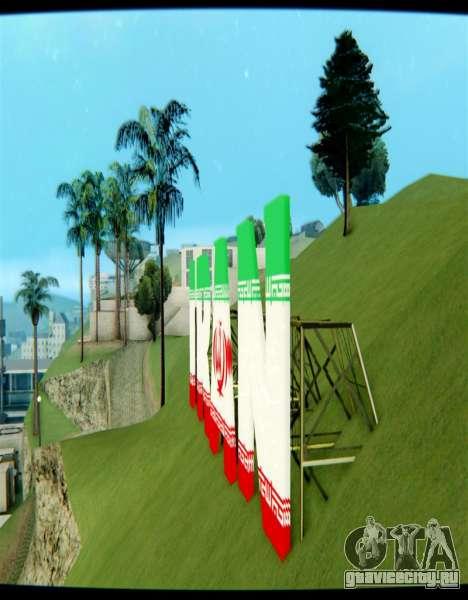 Надпись IRAN вместо Vinewood для GTA San Andreas второй скриншот