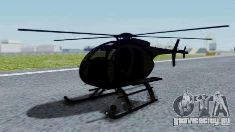 MH-9 Hummingbird Recon для GTA San Andreas