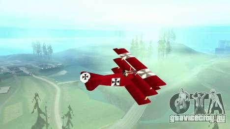 Fokker Dr1 triplane для GTA San Andreas вид сзади слева