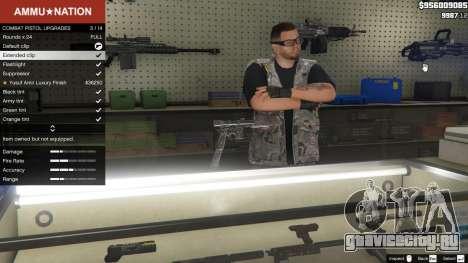 DL44 для GTA 5 второй скриншот