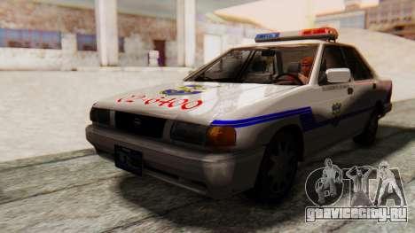 Nissan Sentra B13 2004 Patrulla Salvadoreña v1.0 для GTA San Andreas вид сзади слева