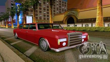 Stafford Limousine v2.0 для GTA San Andreas