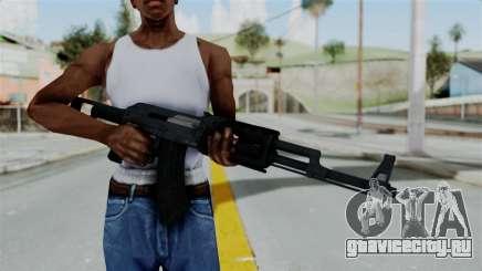 GTA 5 Assault Rifle для GTA San Andreas