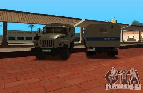 Урал 4320 ОМОН для GTA San Andreas вид сзади слева
