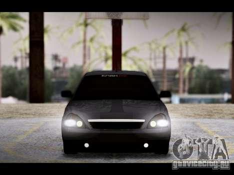 Lada Priora Bpan Version для GTA San Andreas вид снизу