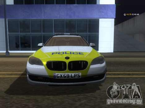 Джерси полицейского BMW 530d туринг для GTA San Andreas вид слева