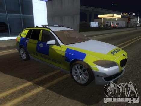 Джерси полицейского BMW 530d туринг для GTA San Andreas