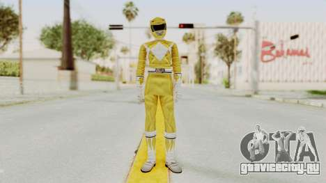 Mighty Morphin Power Rangers - Yellow для GTA San Andreas второй скриншот