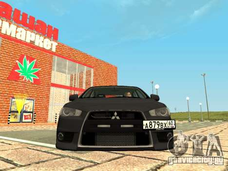 Mitsubishi Lancer Evolution X GVR Tuning для GTA San Andreas вид слева