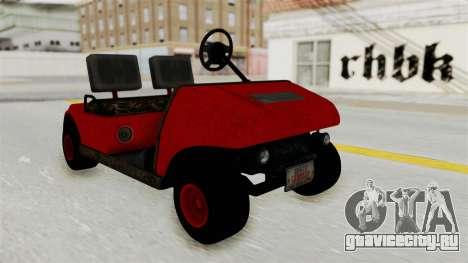 GTA 5 Gambler Caddy Golf Cart для GTA San Andreas вид сзади слева