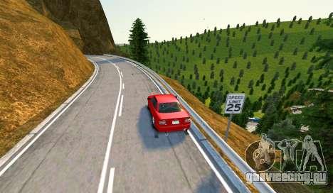 Kagarasan Трек для GTA 4 пятый скриншот