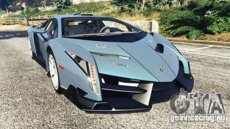 Lamborghini Veneno 2013 для GTA 5