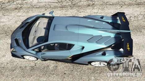 Lamborghini Veneno 2013 для GTA 5 вид сзади