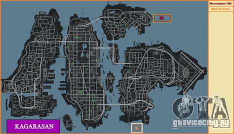 Kagarasan Трек для GTA 4 шестой скриншот