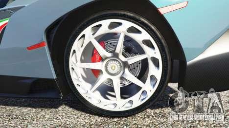 Lamborghini Veneno 2013 для GTA 5 вид спереди справа