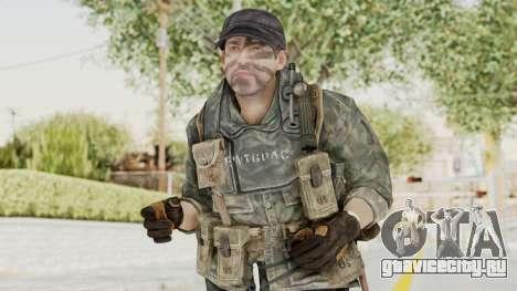 COD BO USA Soldier Ubase для GTA San Andreas