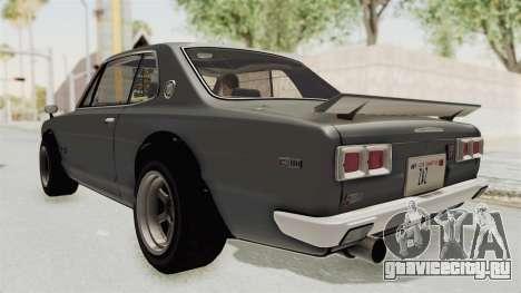 Nissan Skyline KPGC10 1971 для GTA San Andreas вид слева