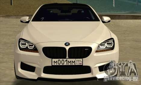 BMW M6 F13 Coupe для GTA San Andreas вид сзади слева