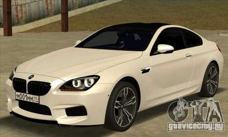 BMW M6 F13 Coupe для GTA San Andreas