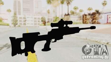 JNG90 для GTA San Andreas третий скриншот