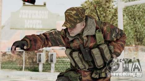 Battery Online Russian Soldier 10 v1 для GTA San Andreas
