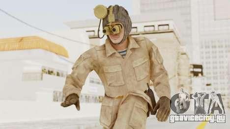 MGSV The Phantom Pain Soviet Union Radioman NVG для GTA San Andreas