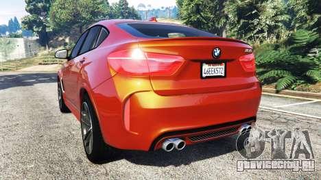 BMW X6 M (F16) v1.6 для GTA 5 вид сзади слева