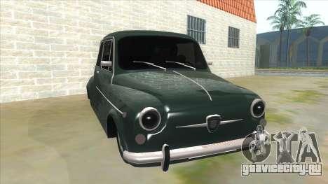 Fiat 600 для GTA San Andreas вид сзади