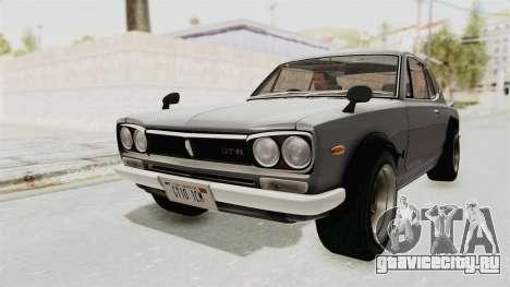 Nissan Skyline KPGC10 1971 для GTA San Andreas