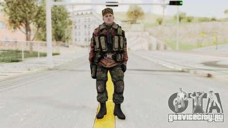 Battery Online Russian Soldier 10 v1 для GTA San Andreas второй скриншот