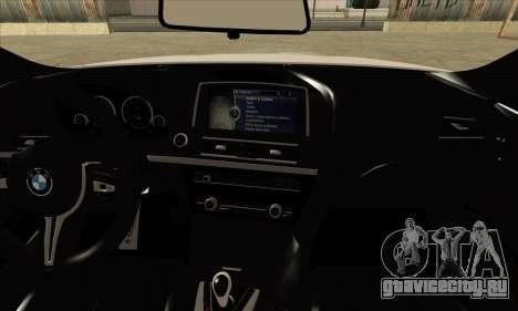 BMW M6 F13 Coupe для GTA San Andreas вид сзади