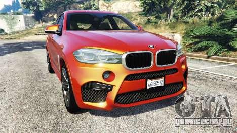 BMW X6 M (F16) v1.6 для GTA 5